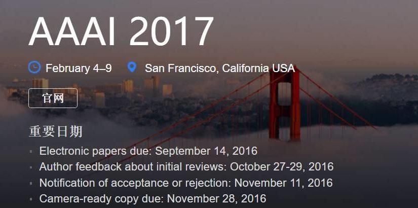 "AAAI 2017论文精选#1— 用物理学和域知识训练""无标注样本的""神经网络( Outstanding Paper Award 优秀论文奖)"